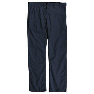 男裝SARGENT LAKE 超轻薄弹力府 绸修身卡其裤